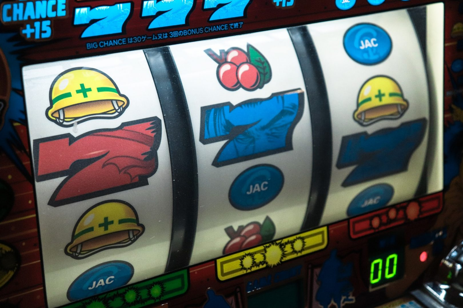 A Look At The Best Slot Machine Providers